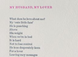 Reversible poem, My Husband, My Lover
